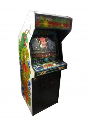 CENTIPEDE VIDEO GAME